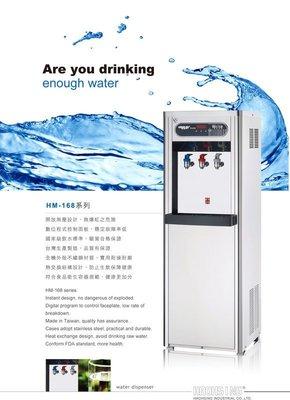 【清淨淨水店】豪星牌HM-1687冰溫熱三溫開放型熱交換飲水機,21900元