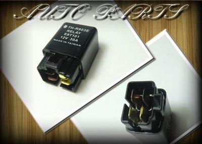 線上汽材 OEM 汽油幫浦/電動幫浦/繼電器 威利1.1 93-97/LANCER -00/VIRAGE -00