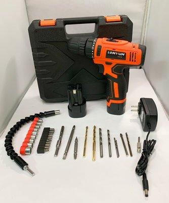 鋰電電鑽 新款龍韻 16.8V雙電池 橘色款 /雙速可正反轉/充電電鑽/電動螺絲刀/家用手槍鑽多功能  保固半年