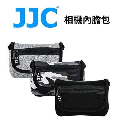 【EC數位】JJC  OC-R1彈性布料 相機包 內膽包 TG5 RX100M6 XF10 G7XII GR3 GRII
