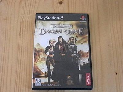 【小蕙生活館】PS2 ~ Forgotten Realms:Demon Stone 被遺忘的國度 魔之石 (純日版)
