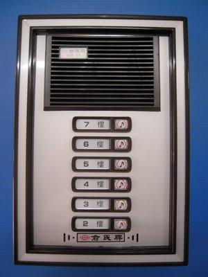 [現貨含稅] 俞氏牌 六戶門口機 YUS DP-51A-6 電鎖對講機 原廠代理保證一年 04-22010101