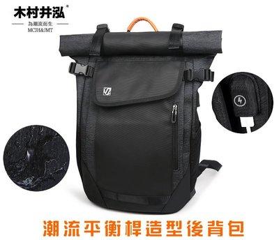 ㊣木村井泓 潮流平衡桿造型後背包 JITIAN 筆電後背包 電腦後背包 雙肩包 學生包 尼龍 16吋(8092)