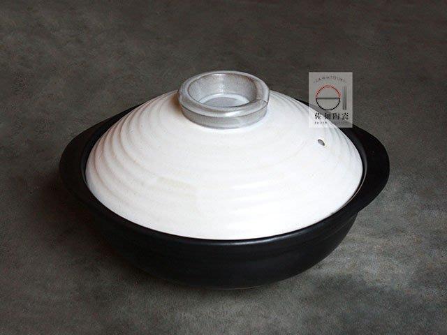 +佐和陶瓷餐具批發+【XL071211-2D 粉引白9號耐熱砂鍋-日本製】日本製 耐熱砂鍋 直火砂鍋 砂鍋 鍋具