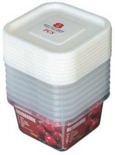 315百貨~食物保存~GIS150 GIS-150 青松方型微波保鮮盒(8入)/ 置物盒 菲力牛肉羊肉松阪豬肉黃金雞收納