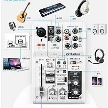 100%台灣公司貨 YAMAHA AG03 混音器 USB介面 內建LOOP功能 調音台 mixer 直播必用 調音台
