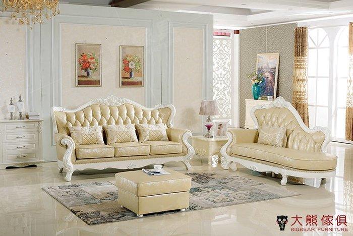 【大熊傢俱】A21B 玫瑰系列 躺椅 歐式沙發 貴妃椅 新古典 歐式沙發 皮沙發