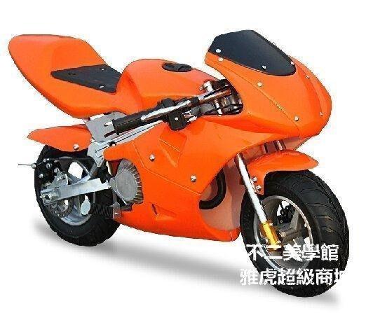 【格倫雅】^ 改良手拉啟動49cc摩托車迷你小跑車小趴賽小摩托小賽車 交通44040[