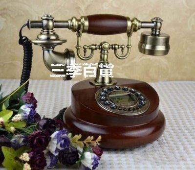 三季歐式田園實木電話機/仿古電話/複古/古典/客廳座機電話 ❖609