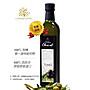 光禾館~100%初榨有機西班牙橄欖油 三個有機認證