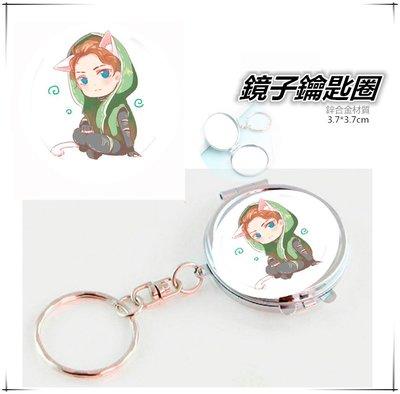 [東大][現貨]U25  第五人格同款便攜式雙面折疊鏡子化妝鏡鑰匙扣鑰匙圈