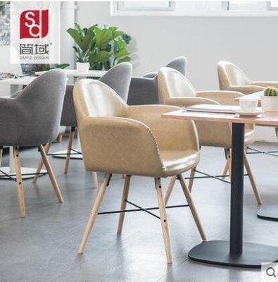 『格倫雅』簡域休閑椅子家用全實木餐椅現代簡約靠背椅懶人電腦椅北歐書桌椅^1697
