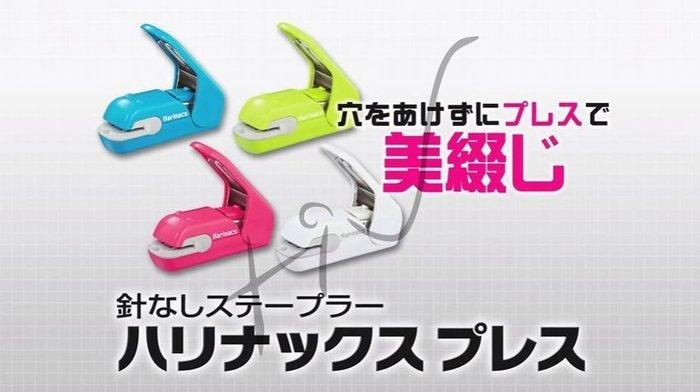 [佳恩現貨][KOKUYO] 無針式釘書機 (中) #304465 環保 不用訂書針 日本文具