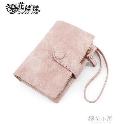 梨花娃娃女士錢包女短款2018新款學生韓版小清新多功能折疊零錢袋