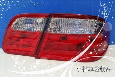 ※小林車燈※全新外銷品 BENZ W210 小改款 紅白尾燈 原廠型尾燈 後燈 一組4件 特價中