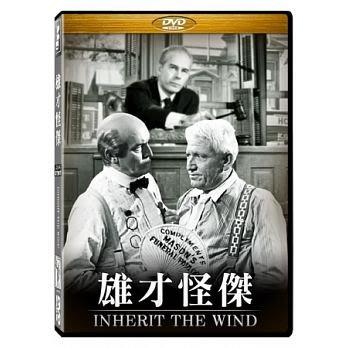 合友唱片 面交 自取 雄才怪傑 DVD Inherit the Wind