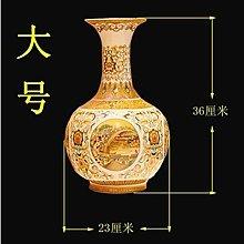 【幸運星】景德鎮 陶瓷 仿古 粉彩 清明上河圖 花瓶 賞瓶 裝飾擺件 風水擺件  裝飾品 A131