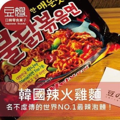 【豆嫂】韓國泡麵 人氣No.1辣火雞麵...