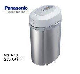 Panasonic MS-N53/MS-N23廚餘機