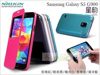 日光通訊@NILLKIN Samsung Galaxy S5 i9600 G900 星韵側翻站立保護套 來電視窗接聽皮套
