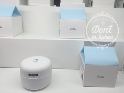 【現貨/韓國連線商品】韓國 3CE WHITE MILK CREAM 牛奶嫩白霜 牛奶霜 素顏霜 50ml 朵拉韓國代購