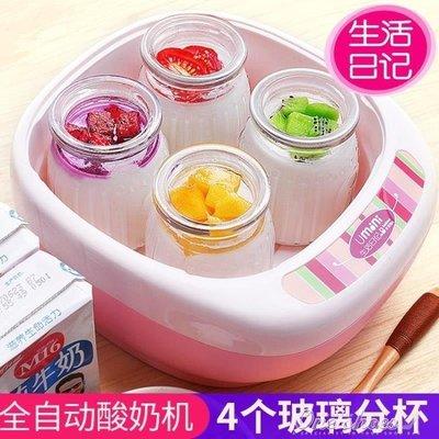 ZIHOPE 生活日記 SNJ-M16 酸奶機 家用 全自動 自制 迷你分杯酸奶發酵機220V 220VZI812