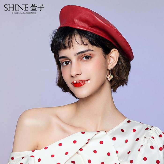 ✿傾情小鎮✿ SHINE萱子飾品耳釘2020潮新款潮夸張網紅不對稱耳環女長款氣質耳墜