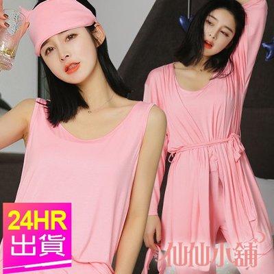 仙仙小舖 HO9570粉 素色素面 三件式綁帶外罩衫居家睡衣睡褲組