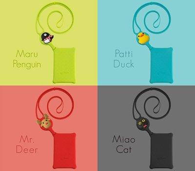 Bone頸掛繩卡套(企鵝小丸 麋鹿 派提鴨 喵喵貓 簡約白 簡約黑 6款可選擇.