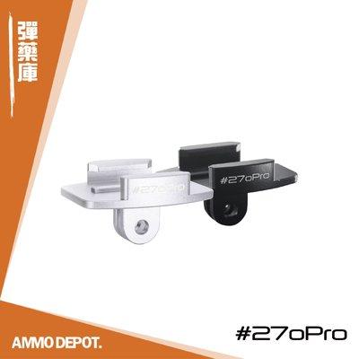【AMMO DEPOT.】 #270Pro 270 鋁合金 快咔 Quicky 快拆 底座 270PRO-QKB QKS