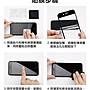 9H 鋼化膜 iphone7 iphone8 Plus iphone X XS MAX XR 非滿版【A1104】