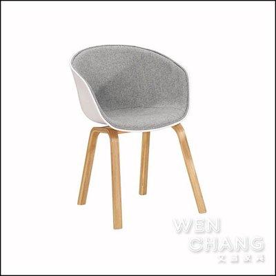 蜜莉恩造型椅 餐椅 B1039-1 *文昌家具*