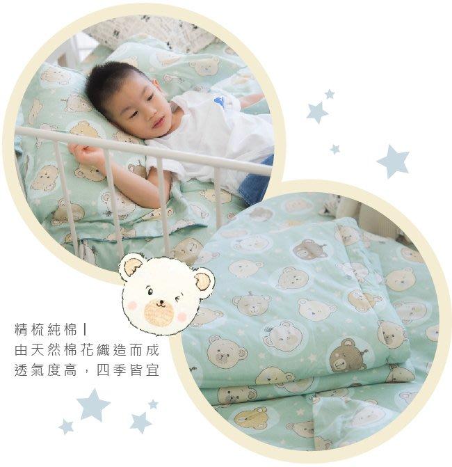 【OLIVIA 】DR370 寶貝熊 綠  5尺X6尺 夏日涼被/車用毯/童用被 【單品】  台灣MIT