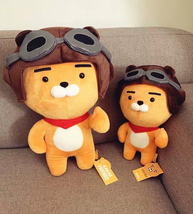 現貨35公分😍kakao卡考飛行員萊恩獅子毛絨玩具玩偶 娃娃公仔 抱枕送禮女友生日禮物聖誕禮物🎄新年禮物
