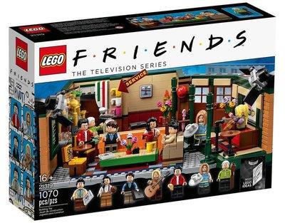 LEGO 樂高 21319 IDEAS 系列 中央公園咖啡館 Central Perk 六人行 全新未拆