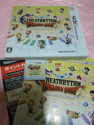 請先詢問庫存量~3DS 勇者鬥惡龍 音樂劇場 N3DS LL NEW 2DS 3DS LL 日規主機專用