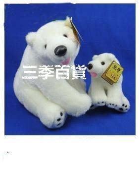 三季可愛的一塌糊塗!男女生最愛毛絨玩具雪歪頭北極熊公仔眼熊熊公仔抱枕最浪漫的情侶禮物送男女友❖664