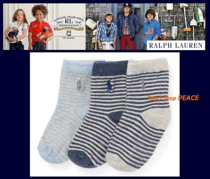Ralph Lauren 美國【3件一組 現貨↘打8折】18-24M號 Baby 襪子 Striped Crew
