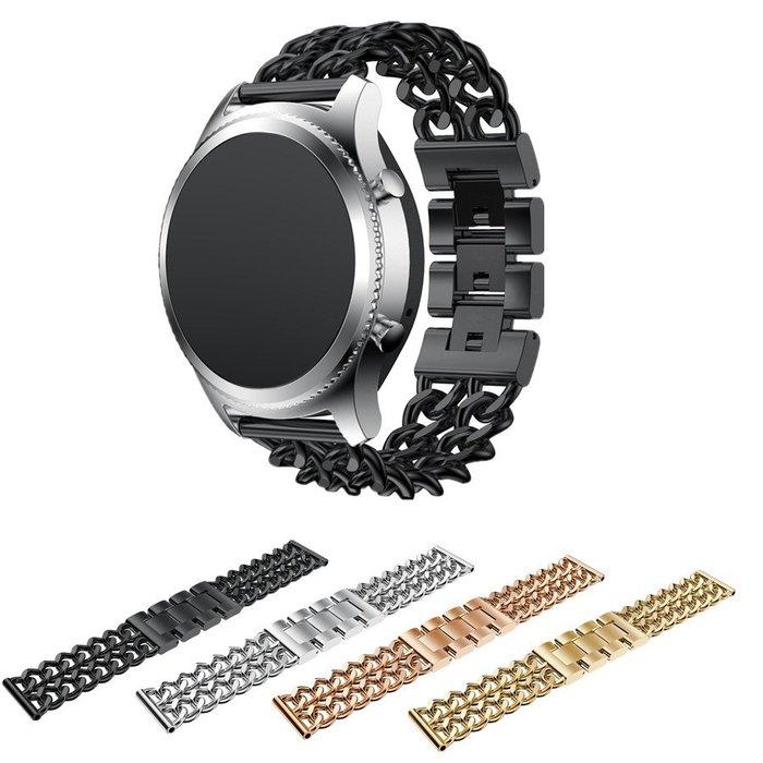 三星Samsung Galaxy Watch 46MM手錶錶帶 替換腕帶 時尚商務 不銹鋼金屬 鏈條腕帶 22mm接頭