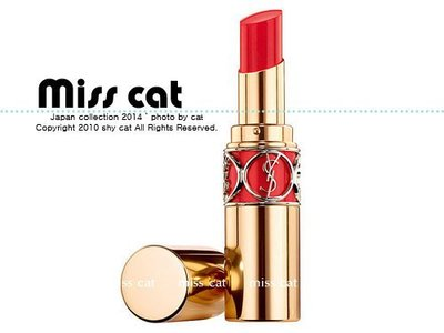 『Miss Cat 貓小姐』*YSL 聖羅蘭 情挑誘光水唇膏 N°12 熾熱 CORAIL INCANDESCENT