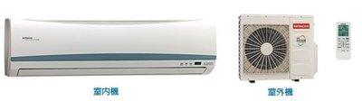 HITACHI日立 12-14坪 全直流DC變頻 冷暖 冷氣 RAS-71HK1/RAC-71HK1