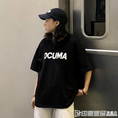 日和生活館 網紅港風INS短袖T恤女2019韓版寬鬆原宿BF純棉百搭喪系半袖上衣服 S686