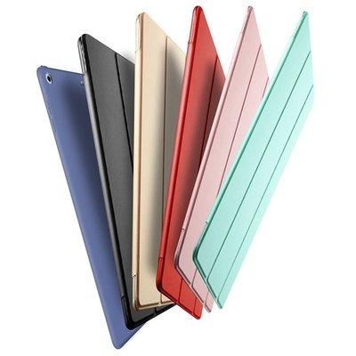 【手機殼專賣店】蘋果iPad4保護套 iPad2/3全包矽膠軟外殼A1459 A1396平板防摔皮套