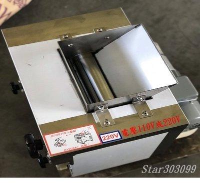 台製桌上型製麵條機壓麵皮機兩用/製麵機-陽光小站