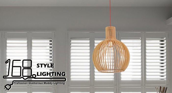 【168 Lighting】原木簍空《木藝吊燈》(三款)中款GI 71262-4