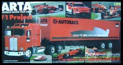 IMAI 1/28 ARTA F1 Project AUTOBACS Racing Team TRAILER TRUCK 貨櫃拖車 (53045)