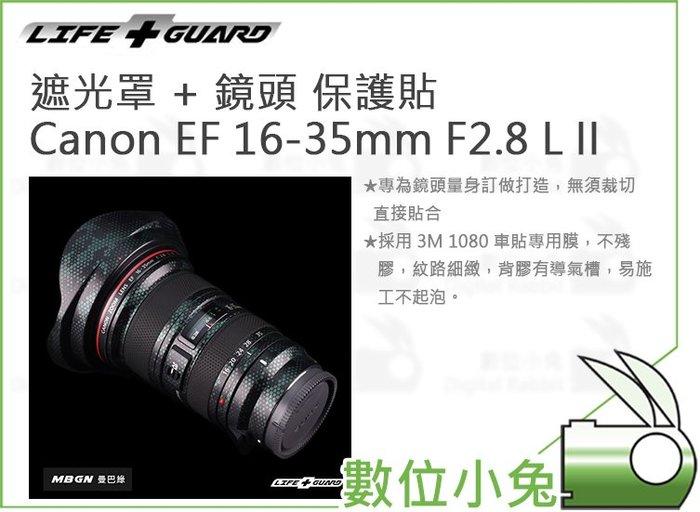 數位小兔【LIFE+GUARD Canon EF 16-35mm F2.8 L II 遮光罩 + 鏡頭 保護貼】公司貨