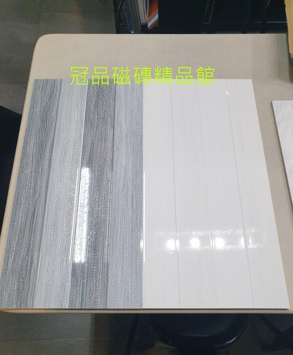 ◎冠品磁磚精品館◎越南進口精品 高亮釉立體橫條壁磚(共二色) - 30X60CM
