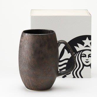 最後珍藏價2980元~STARBUCKS日本星巴克RESERVE頂級黑標炭彩馬克杯AROMA~東京目黑店限定~日本製造