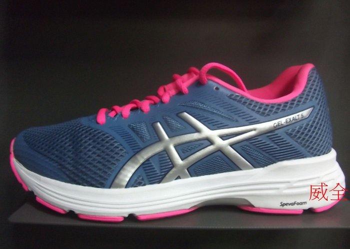 【威全全能運動館】亞瑟士 ASICS Gel-Exalt 5 慢跑鞋 現貨保證正品公司貨 女款1012A148-401